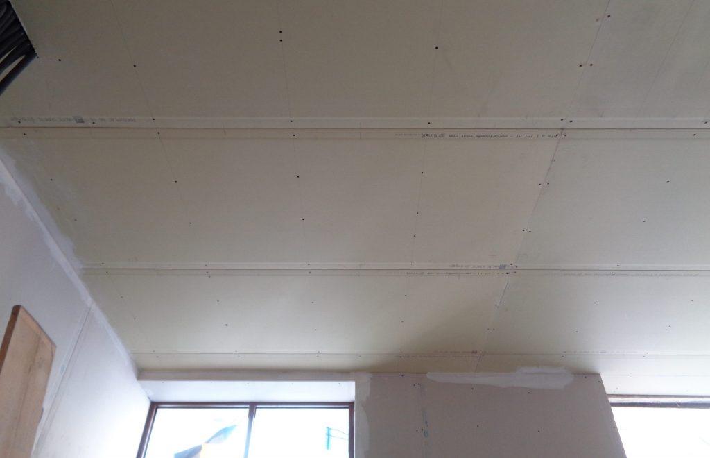 Plafond chauffant ACOSI+